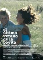 El ultimo verano de la Boyita