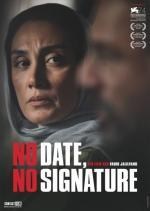 No date no signature